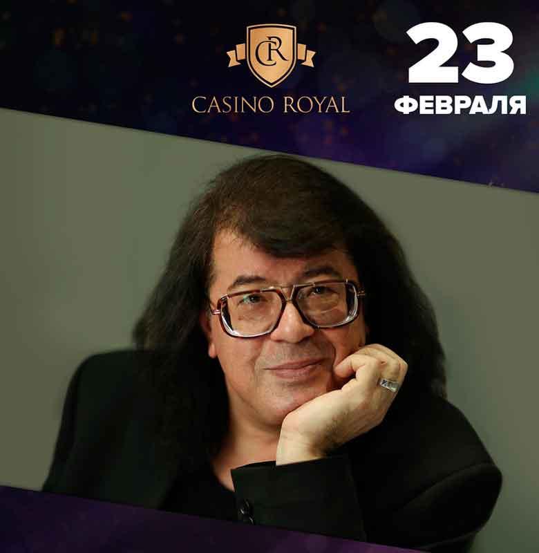 casino-af