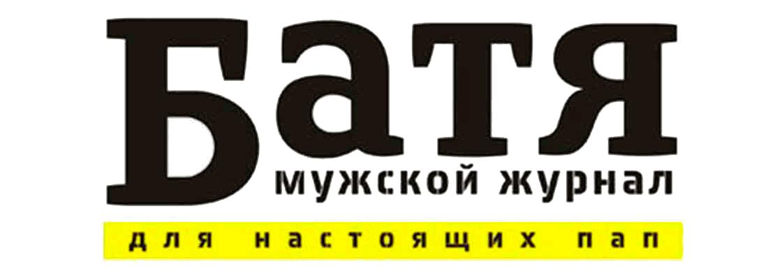 intervyu-zhurnalu-batya-4
