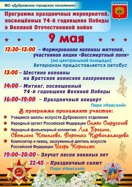 dubrovskoye-gorodskoye-poseleniye